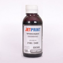 Чернила Jet Print Epson 2100 Light Grey 100 мл