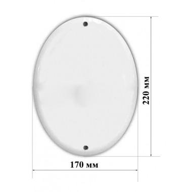 Овал эмалированный плоский 17х22 заготовка №3