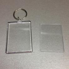 Брелок на ключи прямоугольный