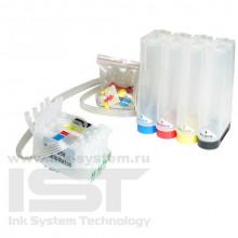 СНПЧ для Epson CISS-R240