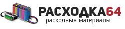 Rashodka64.ru
